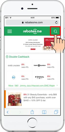 1.『RebatesMe.com(リベーツミー)』のWebサイトにアクセスし、右上の「検索アイコン(虫眼鏡)」をタップする。