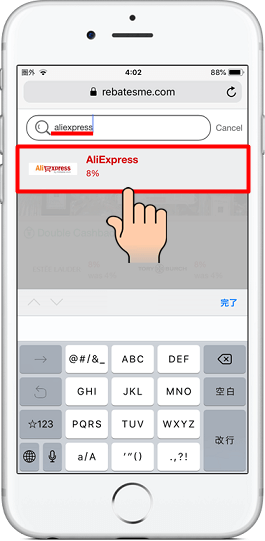 3.『AliExpress』で検索し、検索結果をタップする。